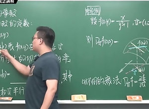 chinese;calculus;class;teacher;math;retro;mom;mother;butt;petite,Big Ass;Interracial;MILF;Vintage;Small Tits;Solo Male;Verified Amateurs;Behind The Scenes;Romantic 多變數函數�...